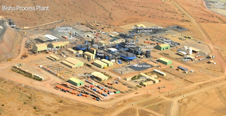 Die Bisha-Anlage; Foto: Nevsun Resources